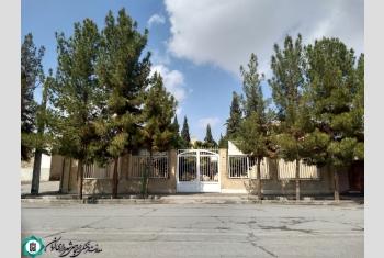 موزه شهید باهنر