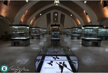 موزه ارتش