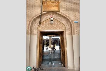 ضرابخانه گنجعلیخان (موزه سکه)