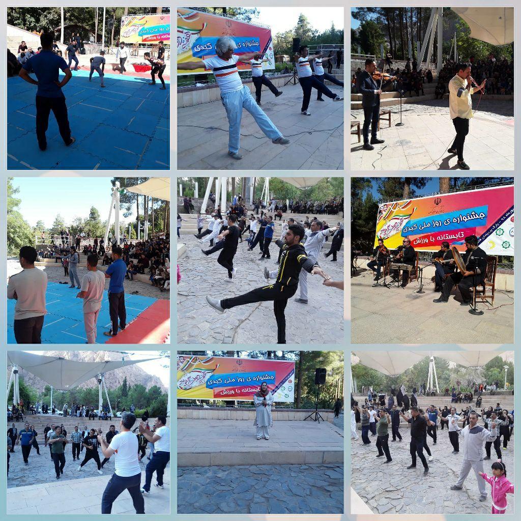 برگزاری ویژهبرنامه ورزشی هنری در پردیسان قائم(عج)